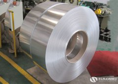 3004 Aluminum Strip| Aluminium Strip