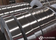 3005 Aluminum Strip| Aluminium Strip 3005