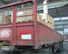 <strong>Haomei aluminum strip export to Nigeria</strong>