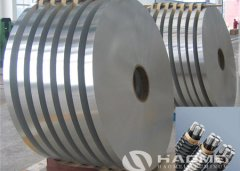 Aluminum Strip for Cable | Cable Aluminum Strip