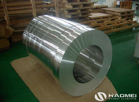 Aluminium Strip for Fin Radiator | Aluminum Fin Str
