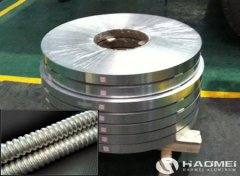 Aluminum strip for cable armouring | Haomei